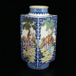 Gilt Edge Blue And White Famille Rose Porcelain Vase