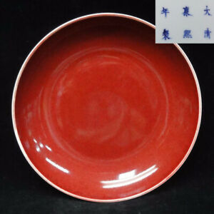 Fine Large Old Chinese Langyao Red Glaze Porcelain Plate With Kangxi Mark