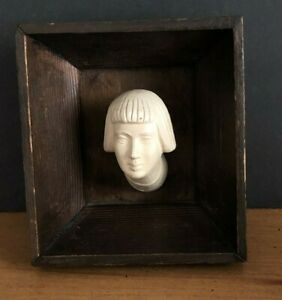 Japanese Chinese Man Face Wall Plaque Encased In Dark Wood 4 5 X 5