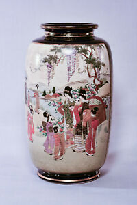 Vintage Japanese Satsuma Large Vase 13 Inches Tall Marked