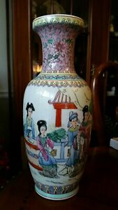 Antique Chinese Famille Rose Porcelain Vase Qianlong Mark 12 5