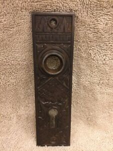 Antique Cast Iron Fancy Victorian Doorknob Back Plate Escutcheon