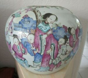 Antique Chinese Porcelain Qing Dynasty Famille Rose Ginger Jar