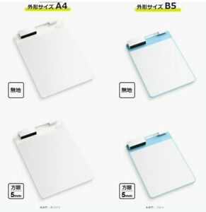 Plus Memo Pad Crean Note Kaite A5 B5 Plain 5mm Grid Japan