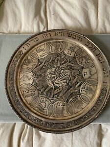 Antique Persian Solid Silver 12 Tribes