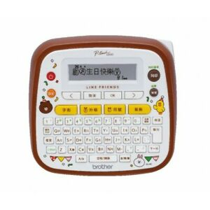Line Friends X Brother Label Printer Machine Brown Cony Labeller Ptd200lb Gift