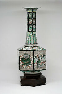 Chinese Antique Porcelain Famille Vertu Dragon Phoenix Vase 11 Inches Tall