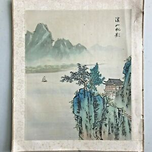 Antique Chinese Ink Watercolour Painting On Paper Cliff Lake Landscape Signed