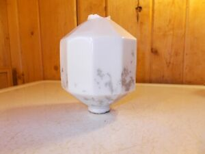 Antique Lightning Rod Ball Globe White Milk Glass 10 Sided D S Patent Pending