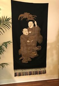 19th Century 6 Foot Antique Asian Silk Tapestry With Gold And Metallic Threads