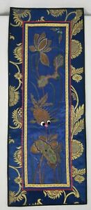 Vintage Chinese Embroidery Panel 24 X9 5