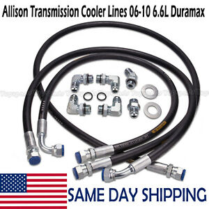 Allison Transmission Cooler Lines For 06 10 Chevy Gmc 6 6l Duramax W Adapters