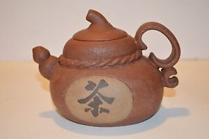 Vintage Chinese Yixing Zisha Red Clay Gourd Shape Teapot Sign Lid Bottom