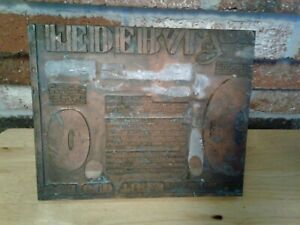 Vintage Letter Press Printing Plate federal Tires 8x10