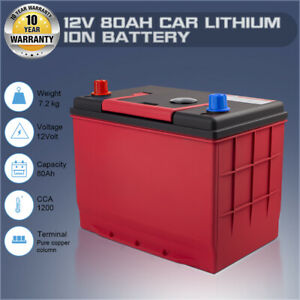 80d26r 12v 80ah 1200cca Lithium Iron Battery Lifepo4 For Automotive High Power