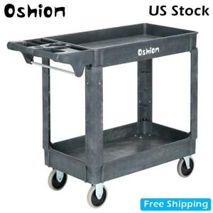 Plastic Utility Service Cart 2 Shelves Rolling Push Handle 500 Lbs Capacity Us