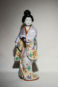 Vintage Japanese Porcelain Large Geisha Statue 18 Inches Tall