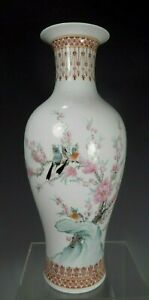 China Chinese Famille Rose Avian Decor Porcelain Vase Signed Jing Ca 20th C