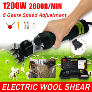 1200w 110v Electric Clipper Variable Wool Shear Scissors Clipping Machine Sheep