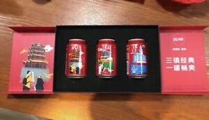New Rare China Coca Cola 2019 WuHan city vip limited Edition can Empty Box
