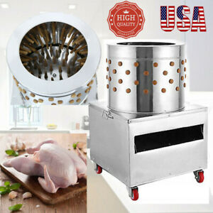 New Turkey Chicken Plucker Plucking Machine Poultry De feather 50s High Quality