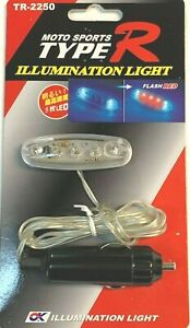 5 Super Bright Red Led Scanner Visual Protection Theft Deterrent Light Tr 2250