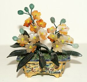 Old Item Carnelian Agate Green Jade Tree Gold Gilt Champleve Cloisonne Base
