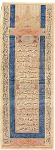 Handwritten Illumianted Islamic Manuscript Quran Calligraphy Panel Signed Dated