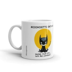 Solid Moddhobitto Batman Coffee Mug Daily Use Tea Cup Kitchen Home Products