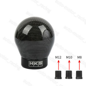 Hks Racing Real Carbon Fiber Black Ball Manual Gear Shift Shifter Knob