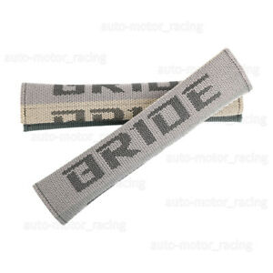 Jdm Bride Gradation Seat Belt Cover Shoulder Pads Fabric Racing Seat Material
