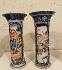 Two Qianlong Antique Chinese Rose Mandarin Gu Shape Vases