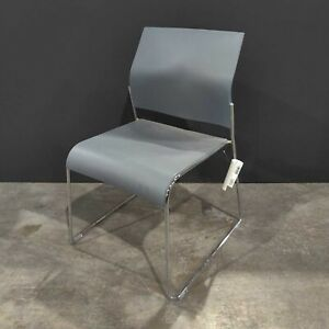 Grey Armless Stack Chair
