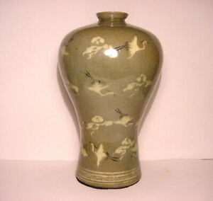 Korean Celedone 9 Vase With Flying Cranes And Clouds Perfect