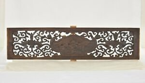 Antique Chinese Dark Red Wooden Carved Panel 19th C