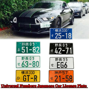 Universal Numbers Japanese Car License Plate Aluminum Tag For Nissan Toyota