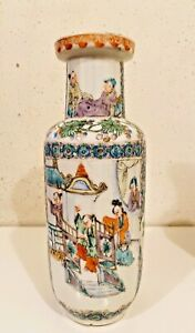 Chinese Export Qing Famille Verte Vase Of 8 Inches