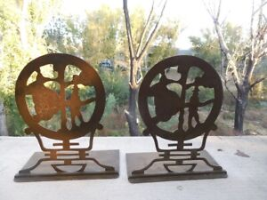 Antique Chinese Solid Brass Bookends 7 1 4 X 6 1 8