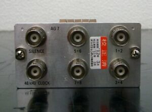 Tektronix Ag7 Audio Generatorfor For Tg700