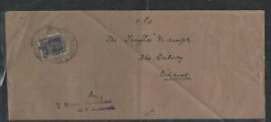 PAKISTAN COVER P0504B KGVI SERVICE 1 1 2A OPS COVER TO BIKANER $50.00