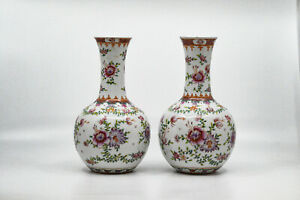 Antique Chinese Pair Famille Rose Porcelain Vases 8 75 Inches Tall Drilled