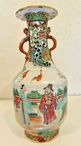 Antique Chinese Famille Rose Medallion Vase 9 1 2 Inch
