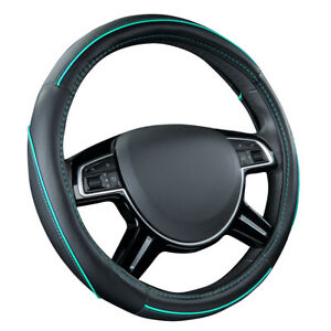 Car Pass Car Steering Wheel Cover Mint Blue Leather Antidust Breathable Fit Cars