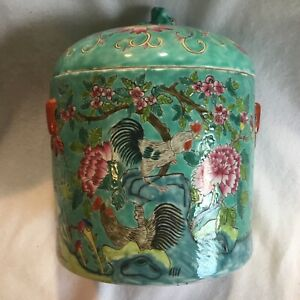 Vintage Or Antique Chinese Export Porcelain Large Round Box W Roosters Tongzhi