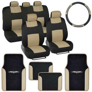 14pc Black Beige Car Seat Covers Set Full Bench pu Leather Carpet Floor Mats