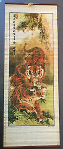 Vintage Bamboo Hanging Wall Scroll Painting Print 2 Tigers Excellent Condition