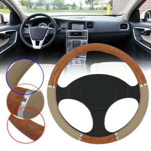 Wood Grain Steering Wheel Cover Auto Car Suv Lux Grip Syn Leather Accessories