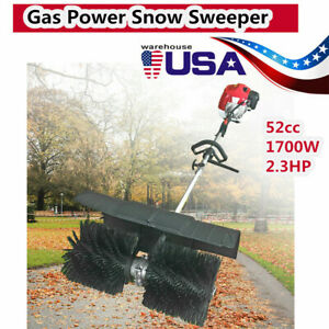 52cc Gas Power Hand Held Sweeper Broom Driveway Turf Artificial Grass Snow Cle