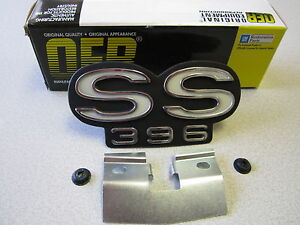 Chevelle El Camino Ss396 Grill Emblem New Gm Licensed Oer Excellent Quality 67