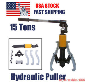 15 Ton Hydraulic Gear Wheel Bearing Puller 3 Jaws Extractor Separator Drawing